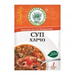 Harčo zupa