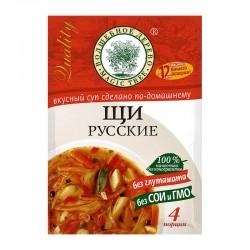 Skābu kāpostu zupa / 4 porcijas