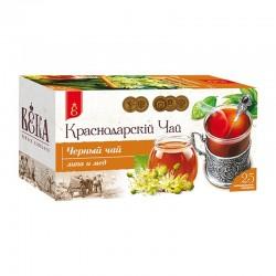 Melnā tēja ar liepziediem un medu paciņās (25 gb 1.7 gr)