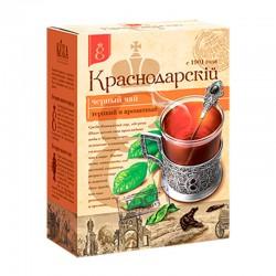 Beramā Melnā liellapu tēja